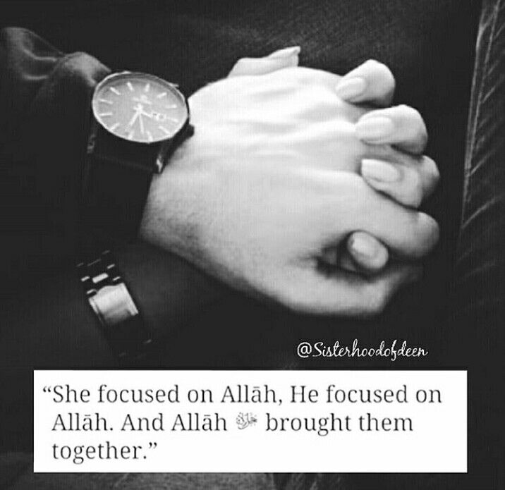 Ya Allah grant me one who is connect with u only.. Not this duniya. Ameen