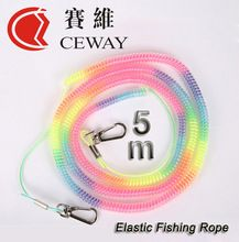 Fishing Safety Rope Elastic Steel Wire Missed Ropes 5m Fish Rod Protector Retractable String Retention Cable Fish Accessory Tool  $US $7.98 & FREE Shipping //   http://fishinglobby.com/fishing-safety-rope-elastic-steel-wire-missed-ropes-5m-fish-rod-protector-retractable-string-retention-cable-fish-accessory-tool/    #fishingreels