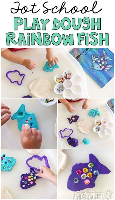 This rainbow fish play dough tray is perfect for an ocean theme in tot school, preschool, or the kindergarten classroom.