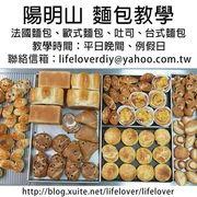 lifelover :: 隨意窩 Xuite日誌
