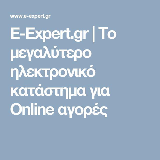 E-Expert.gr   Το μεγαλύτερο ηλεκτρονικό κατάστημα για Online αγορές