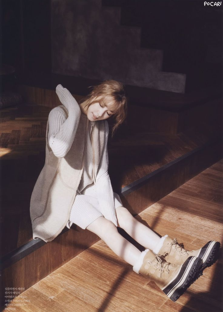 Girls Generation Tiffany Elle Magazine Sorel boots
