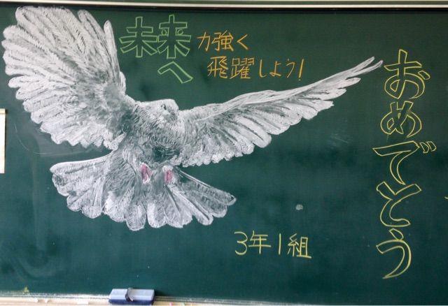 黒板アート 集めてみた これはすごい ひどい画像集 黒板アート 黒板チョークアート 黒板
