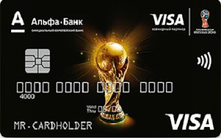 alfa-bank-kredit-cart Альфа-Банк кредитные карты