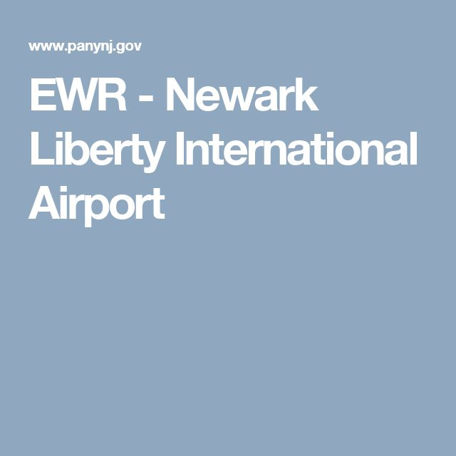 EWR - Newark Liberty International Airport