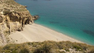 Cala en Cabo de Gata Almeria
