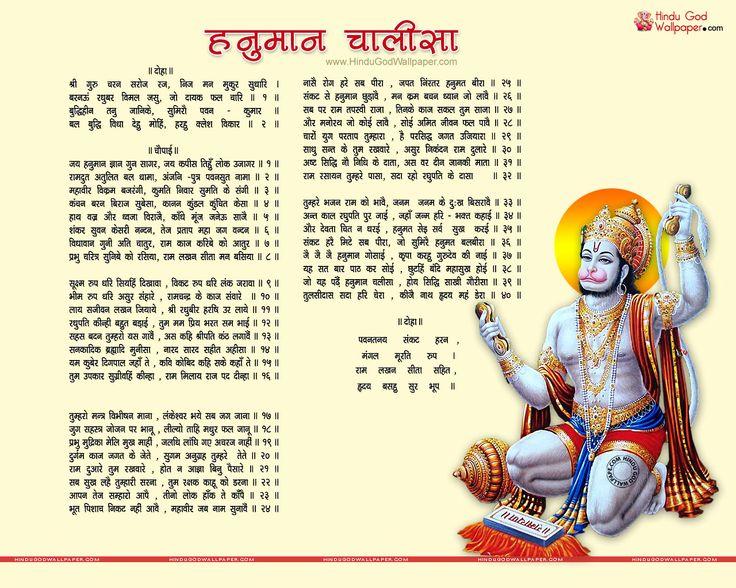 Hanuman Chalisa Hindi Wallpaper Free Download