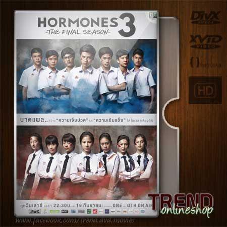 Hormones 3 (2015) / Thanapatpisal Sananthachat, Songmuang Kanyawee / 2 disk / Romance, Drama / Ind   #trendonlineshop #trenddvd #jualdvd #jualdivx