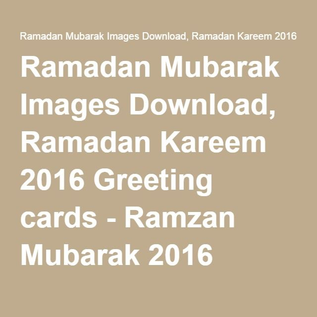 Downloading Arabic Quotes: 25+ Best Ideas About Ramadan Wishes In English On