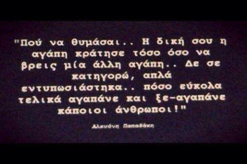 tumblr_nd8mwjkUYy1twevr2o1_500.jpg (500×333)