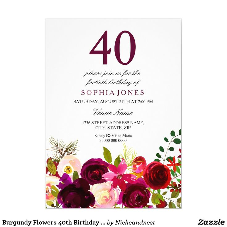 Burgundy Flowers 40th Birthday Party Invitation