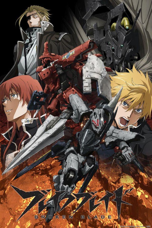 Broken Blade TV Edition Anime ENG-Sub
