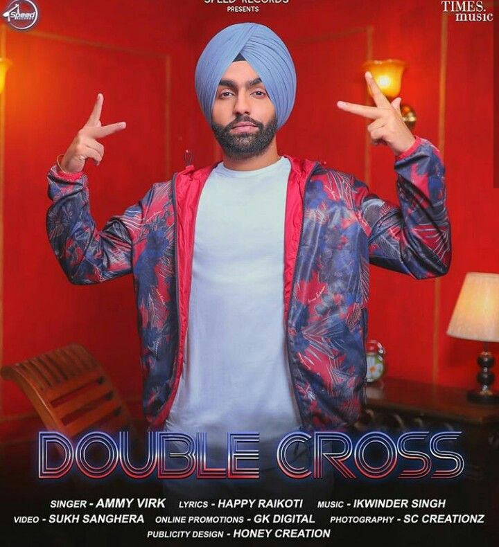 Pin By Virk Parneet 99 On Ammy Virk Mp3 Song Download Mp3 Song Ammy Virk