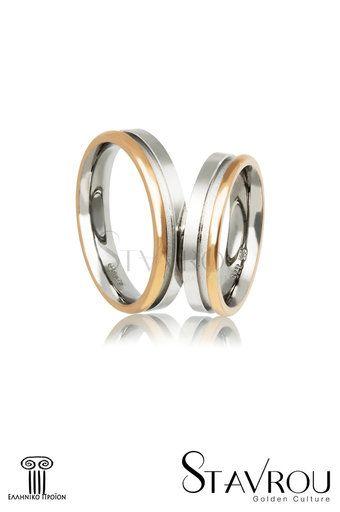 βέρες γάμου - αρραβώνων, από ασήμι επιπλατινωμένο και ροζ χρυσό / AC11 logo / 4.80 mm  #βέρες_γάμου #βέρες_αρραβώνων #κοσμήματα_χαλάνδρι