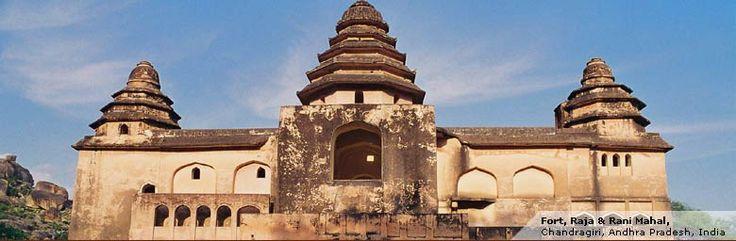 Raja & Rani Mahal, Chandragiri Fort - Ticketed Monument - Archaeological Survey of India