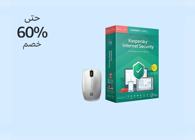 كمبيوتر واجهزة مكتبيه لابتوب سكانر برنتر تسوق الان بافضل سعر في مصر سوق كوم Internet Security Gaming Logos Electronic Products