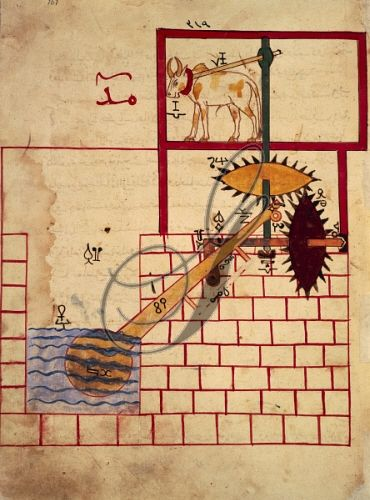 Invention of a water pump from the Book of Knowledge of Ingenious Mechanical Devices by Al-Jazari, 1203, Turkey.