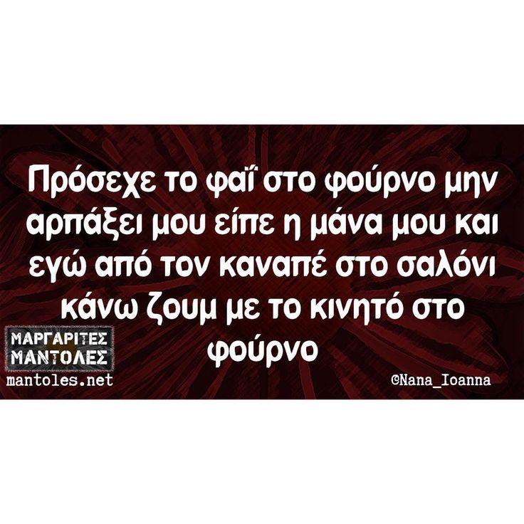 """2,152 """"Μου αρέσει!"""", 23 σχόλια - Μαργαρίτες Μάντολες (@margarites_mantoles) στο Instagram: """"www.mantoles.net"""""""