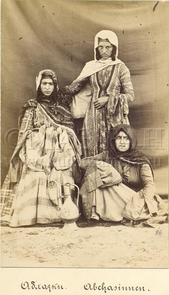 """Prosperous women with servant."" (Abkhazia, mid to late XIXth century)"