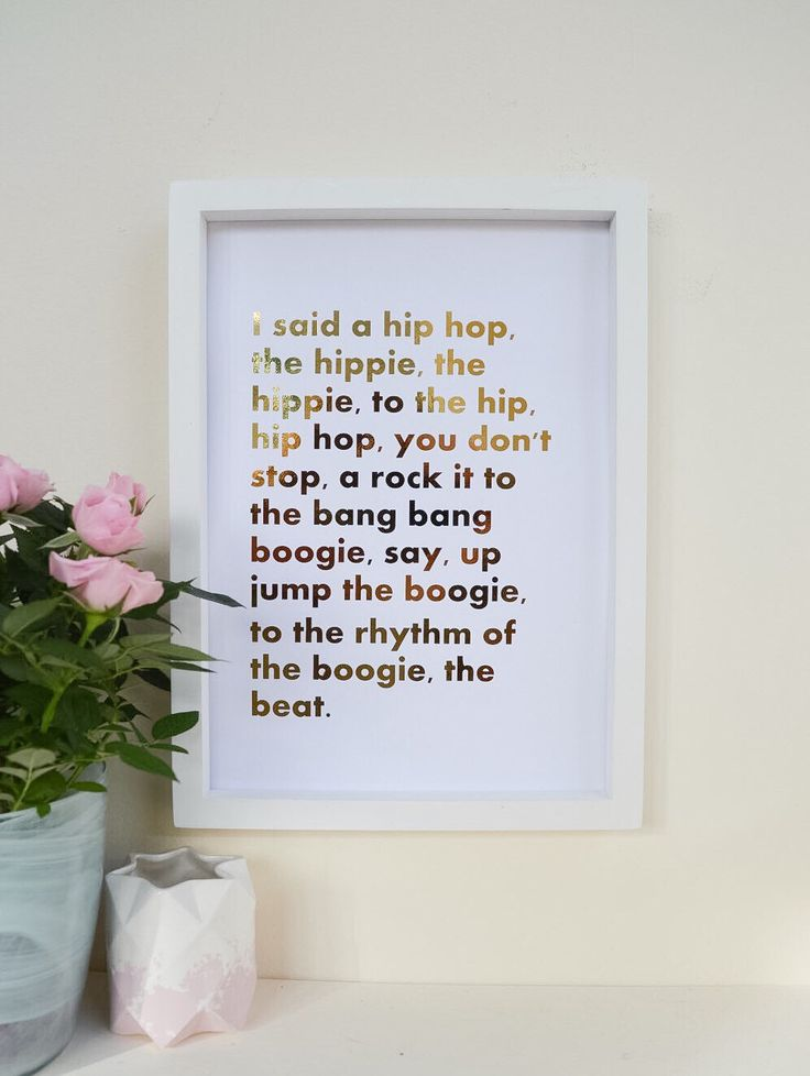 A personal favorite from my Etsy shop https://www.etsy.com/uk/listing/508127343/rappers-delight-lyrics-gold-real-foil