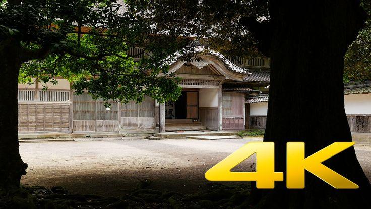 Ishikawa Kami Tokikuni House - 本家上時国家 - 4K Ultra HD