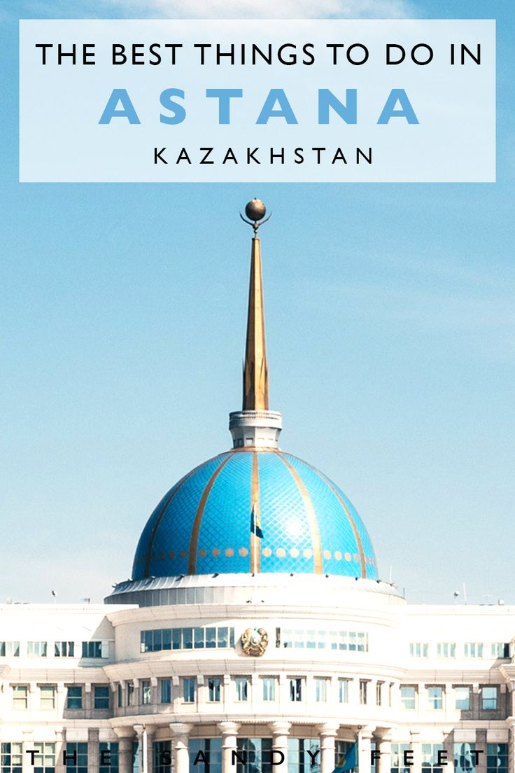 In The City Of Lights: The Best Things To Do In Astana | Kazakhstan #travel #astana #kazakhstan #centralasia #citybreak #asia What To Do In Astana | Places To Visit In Astana | Places To Visit In Kazakstan | Kazakstan Capital | 48 Hours In Astana | Asia Travel