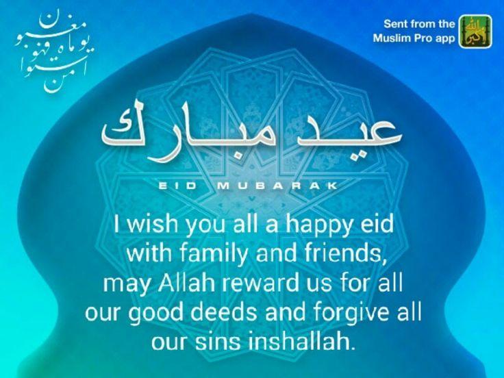 عيد مبارك happy eid