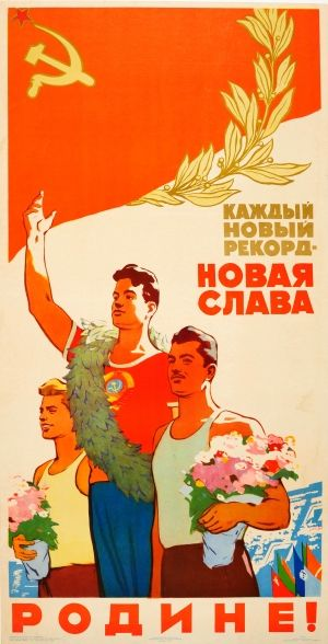 """""""Each new record - New glory to Motherland!"""" 1960 - original vintage poster by D. Pyatkin and M. Strezhenov listed on AntikBar.co.uk"""