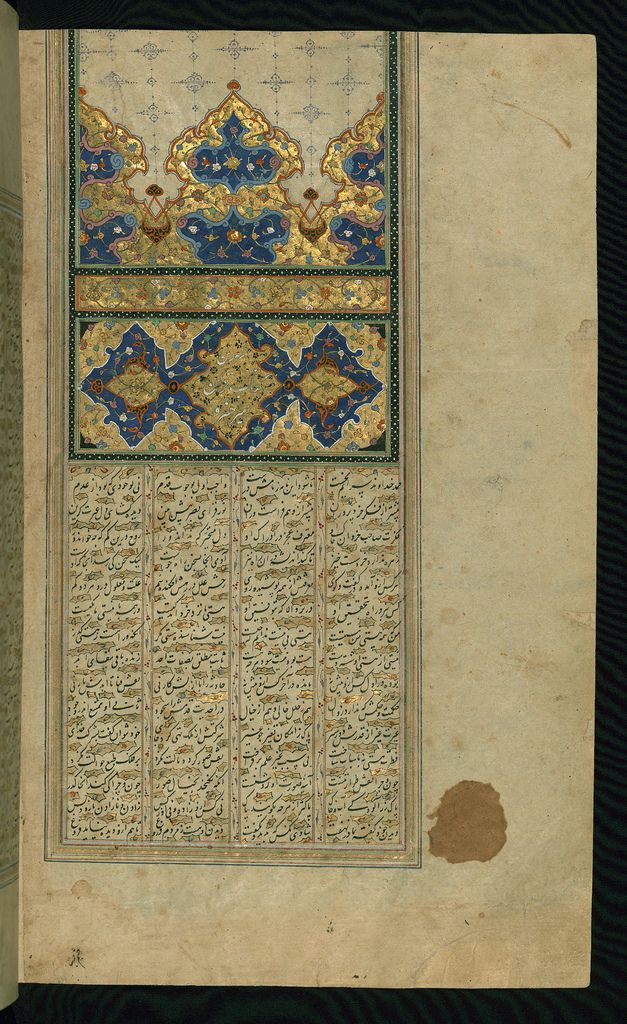 Illuminated Manuscript, Collection of poetry, Incipit page… | Flickr