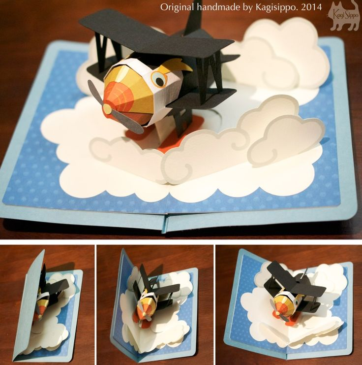 original handmade  [pop-up card]   Flying boat  ************************************** [YouTube]    http://youtu.be/vDYhw0Zgxjs
