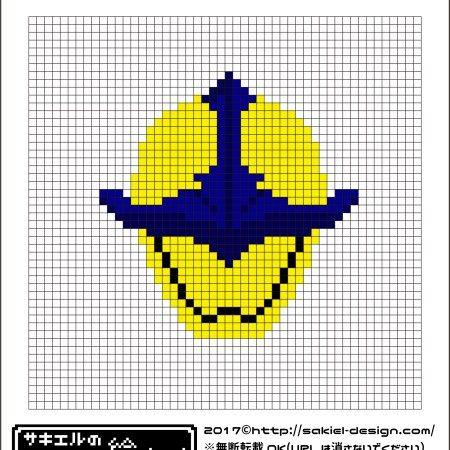 宇宙戦隊キュウレンジャー、戦士たちが多いので、ここのページからリンクに飛ぶと便利です☆ NEW→7/6:ホウオウソルジャーを追加しました!  06:ヘビツカイシルバー  ヘビツカイシルバーのアイロンビーズ図案  07:カメレオングリーン  カメレオングリーンのアイロンビーズ図案  08:ワシピンク  ワシピンクのアイロンビーズ図案  09:カジキイエロー  カジキイエローのアイロンビーズ図案  10:リュウコマンダー  リュウコマンダーのアイロンビーズ図案  11:コグマスカイブルー  コグマスカイブルーのアイロンビーズ図案  12:ホウオウソルジャー  ホウオウソルジャーのアイロンビーズ図案  315:シシレッドオリオン シシレッドオリオンのアイロンビーズ図案  最後に 戦士が増えたらまた更新いたします!! ではまた~ にほんブログ村