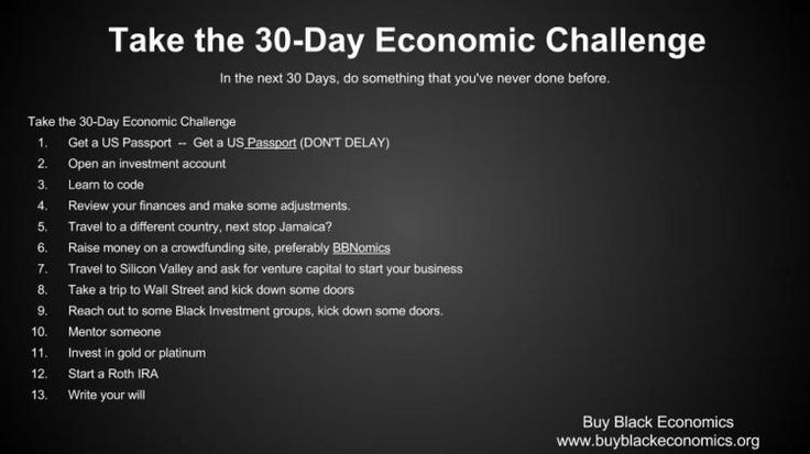 TAKE THE 30-DAY ECONOMIC CHALLENGE
