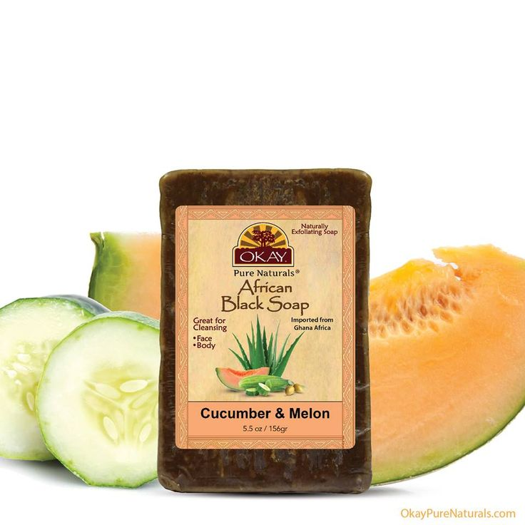 African Black Soap with cucumber & melon is one of the rarest soaps you will find. Originating in West African countries like Ghana, African Black Soap has been used for centuries as a natural remedy for cleansing the skin. You can find this product on OkayPureNaturals.com #okay #okaypurenaturals #african #black #soap #rare #west #africa #ghana #skin #skincare #cucumber #melon #cleanse