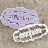 "Cookie cutter ""Stamp-inscription"" combined with frame 11 cm"