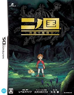 Ni no Kuni, Studio Ghibli video game! I'm so excited for this :D Supposed to be released for PS3 January 2013.