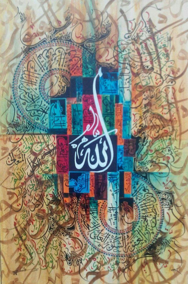 pin by viyan muhammad