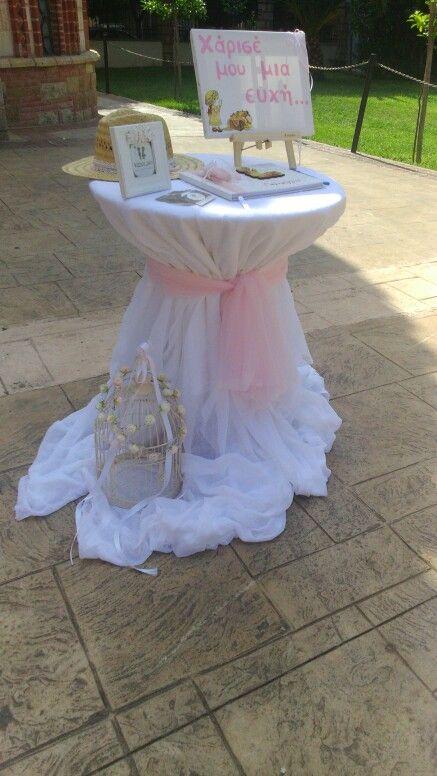 Τραπέζι με βιβλίο ευχων sarah kay