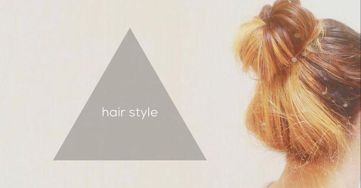 #ヘアアレンジ#ヘアドーナツ . ハート型ヘアドーナツで実際にヘアアレンジ 当方 ミディアム固め太め多めの髪質 (文字の羅列だけみるともはやラーメン笑) その為ルーズなお団子を作るのに便利です . ハート型のお団子にするには髪質が 細くてやわらかい髪をお持ちの方が 綺麗に出来そうです . .  使用しているヘアアレンジツールは \ 下記のURL(#メルカリ)で購入できます/ SPICE  http://ift.tt/2lH1MFc . ()またはフリマアプリ#メルカリで