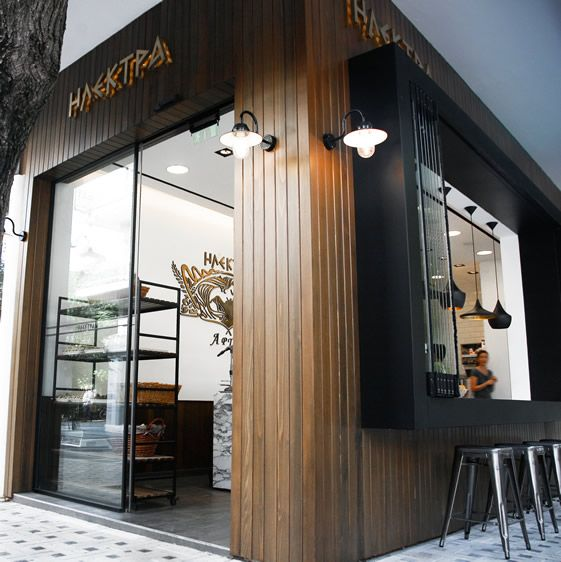 1000 ideas about restaurant exterior design on pinterest - Restaurant exterior design ideas ...