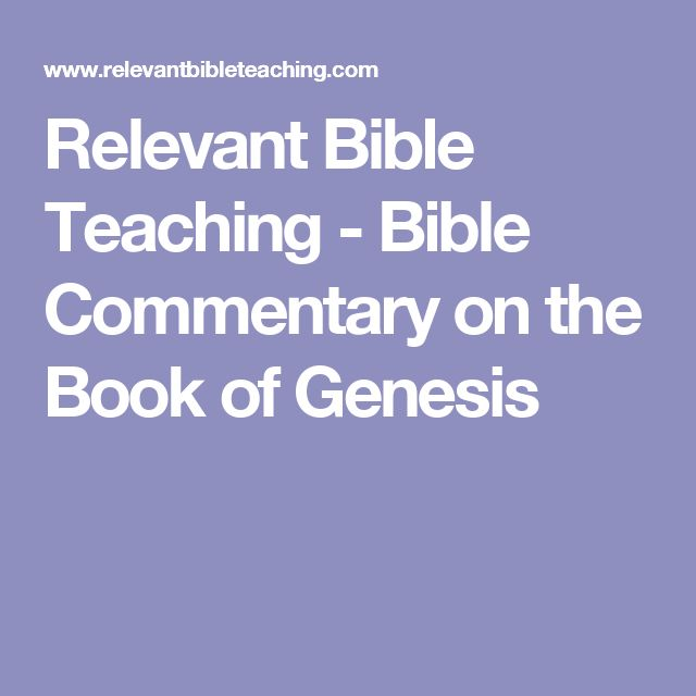 Genesis 1 - NIV Bible - Bible Study Tools