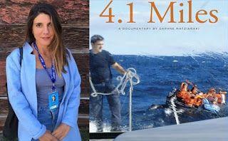 """Δημόσιες Σχέσεις και Επικοινωνία: Δάφνη Ματζιαράκη: Διανύοντας """"4,1 μίλια"""" βρίσκεται..."""