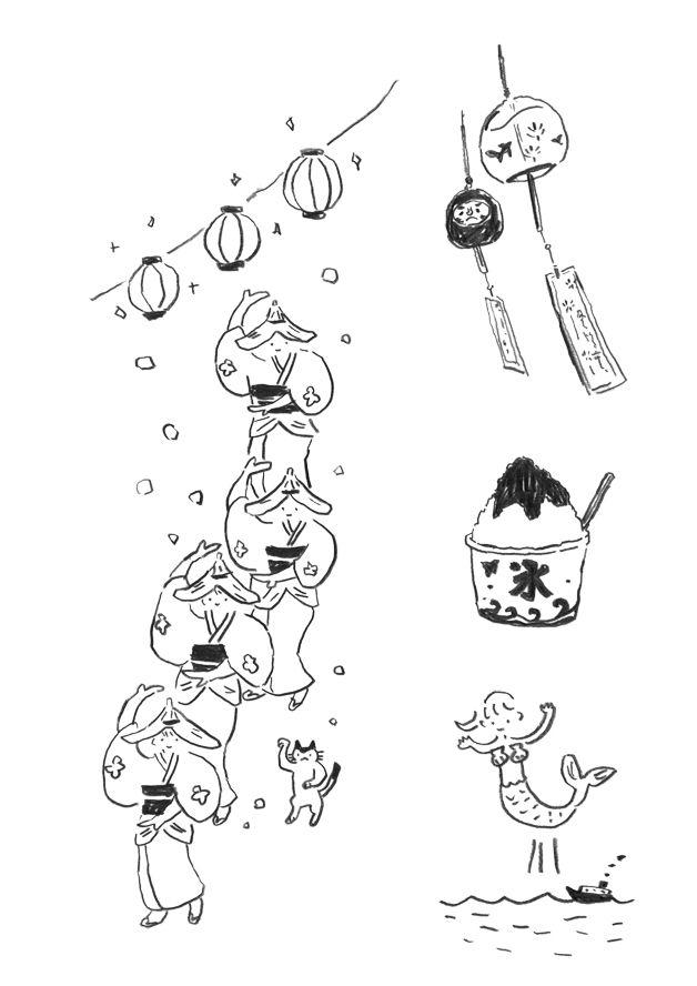 Japanese BON dance by Japanese illustrator Masao Takahata