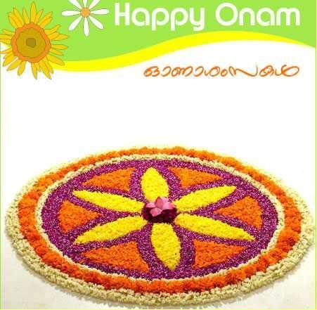 Wishing You A very Happy Onam!!!