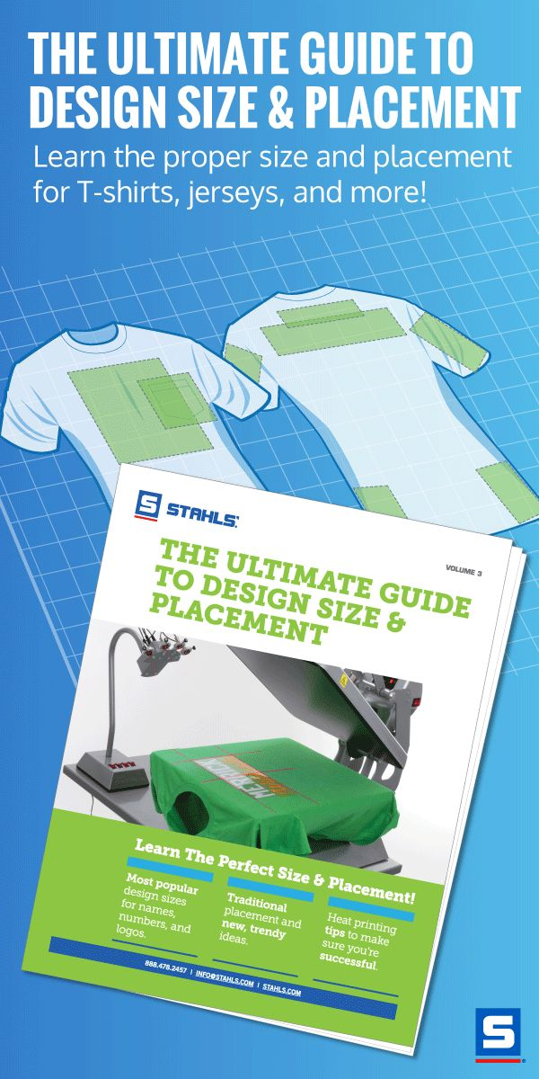 FREE DOWNLOAD Have you ever wondered how to place an HTV or screen printed transfer design on a T-shirt, jersey, sports bag, hat, or other accessory? This Free Guide will help!