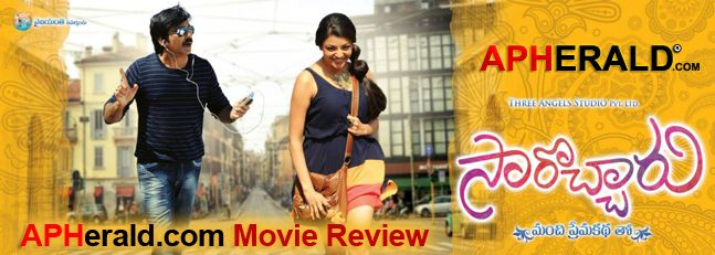 Sarocharu Movie Review, Rating | Sarocharu Review | Sarocharu Rating | Ravi Teja's Sarocharu Telugu Movie Cast and Crew, Music, Performances