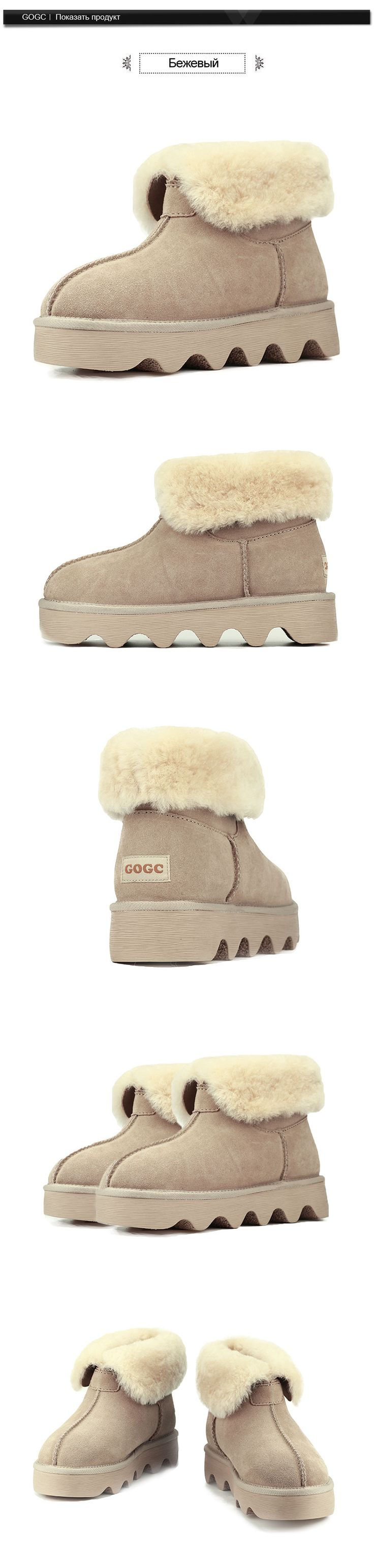 GOGC 2017 Snowshoes Women's Winter Boots with Wool Fur Comfortable Ankle Women Boots Genuine Leather Women's Winter Shoes Casual-in Snow Boots from Shoes on Aliexpress.com | Alibaba Group