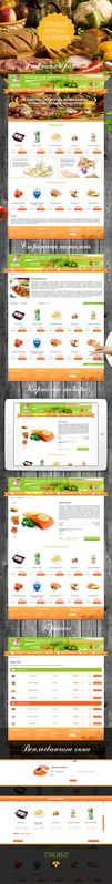 Создание интернет-магазина продуктов питания: http://lnk.al/iYs #shopdev, #opencart, #ecommerce, #опенкарт, #website, #work, #портфолио, #commerce, #коммерция, #market, #onlineshop, #cart, #shop, #store, #адаптивный, #adaptivedesign, #дизайн, #вебдизайн, #интернетмагазин, #онлайнмагазин, #UI, #UX, #webdesign, #webdevelopment, #foodstore, #food