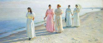 Michael Ancher: A stroll on the beach. 1896   Skagens Kunstmuseer    Art Museums of Skagen