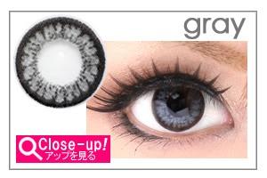 Hana SPC Hyper Circle Gray Circle Lens - Candylens