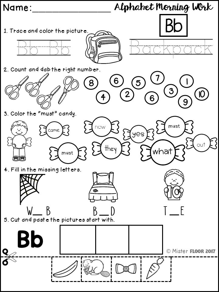 Kindergarten Alphabet Morning Work is fun for your students relaxing morning work, They can be used for word work during centers, as morning work or even as homework.  This download includes all 26 letters of the alphabet. Contains: -Alphabet A-Z -Literacy -Math